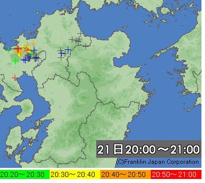 福岡 雨雲レーダー
