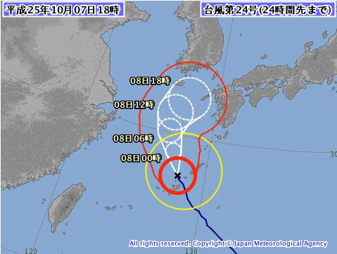 台風 最新 情報